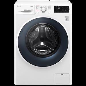 Sửa máy giặt Lg của trung tâm điện lạnh Đức Hưng